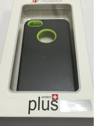 iphone 5/5S/SE  ARMOR CASE  gray green