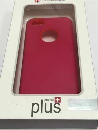 iphone 5/5S/SE ARMOR CASE red red