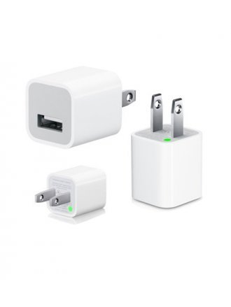 Charger for GLAD-07US (1000 mah)